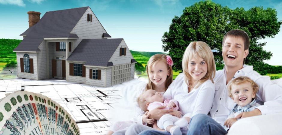покупка недвижимости по сертификату
